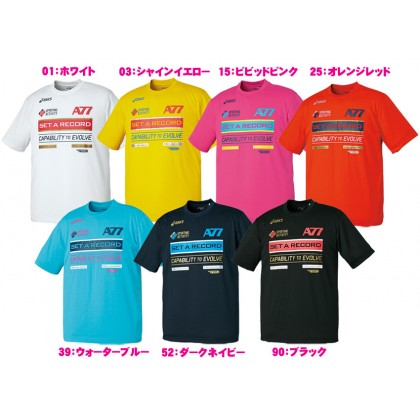 Authentic Asics A77 Japan Exclusive T Shirts